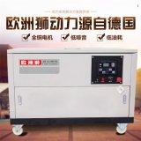 25kw靜音汽油發電機體積