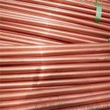 天津專業生產銅管 紫銅盤管 高質耐腐空心銅管 加工