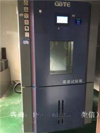 霉菌试验  霉菌试验单位  南京霉菌检测实验室