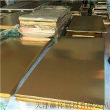 定制各种铜皮 加工软态止水铜片 高质无氧合金铜板
