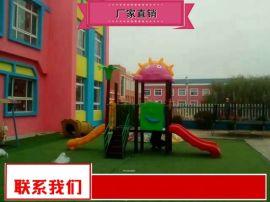 厂价批发儿童娱乐器材品质优良