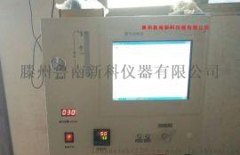 山东新科GS-8900型CNG加气站甲烷氮气分析仪
