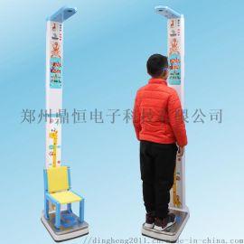 幼儿园身高体重测量仪