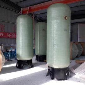 水处理玻璃钢过滤罐 砂滤罐 离子柱树脂罐
