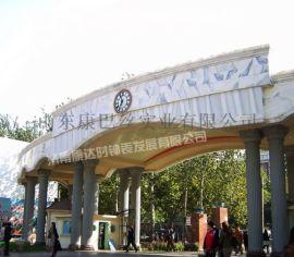 天津塔钟北京塔钟河北塔钟钟楼大钟大型时钟