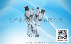 USB数据线对micro/iPhone