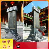 石雕功德碑雕刻 景区大型石雕纪念碑 现货青石龟驮碑
