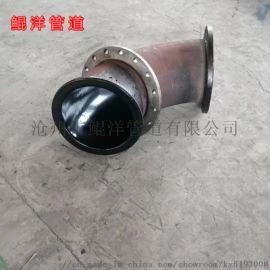 碳钢衬塑弯头 衬塑PP PO PE防腐管件