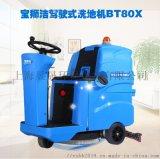 桂林大型地下车库环氧地坪驾驶式洗地车工厂车间拖地机
