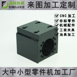 五金零件加工非标机械配件来图加工精密五金CNC加工