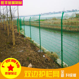 厂家供应双边丝护栏网圈地铁丝网围栏