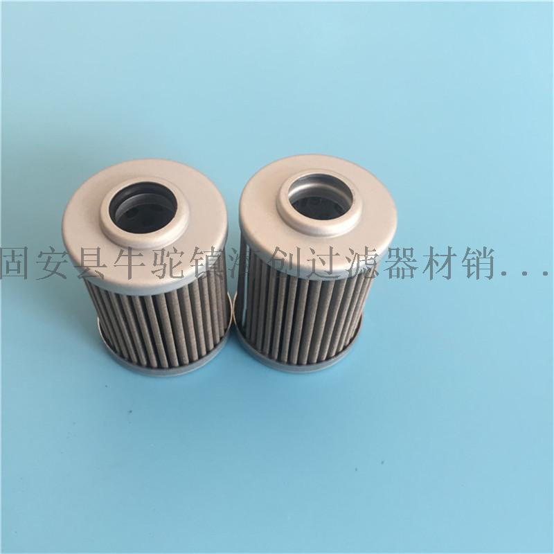 廠家直銷 SUS不鏽鋼濾芯煙氣分析儀濾芯檢測濾芯