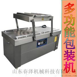 【全自动连续真空包装机】单双式封口机