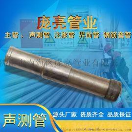 声测管50mm54mm57mm套筒式检测管