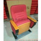 资阳电影院椅剧院椅尺寸订购|四川资阳礼堂椅