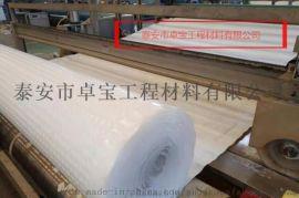 资讯前沿:虹吸排水板-新型排水材料  卓宝工程