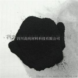 廠家供應高純5N 99.999%三硫化二鉍 硫化鉍