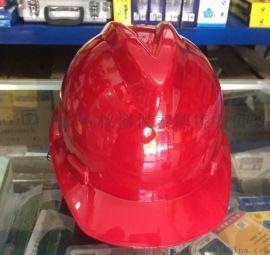 咸阳安全帽哪里有卖安全帽13891857511