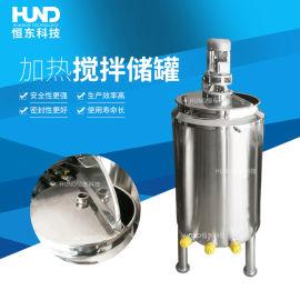恆東不鏽鋼電加熱攪拌桶 反應釜 真空壓力攪拌罐