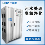 臭氧殺菌裝置 純淨水消毒設備 臭氧發生器