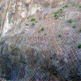 柔性主動邊坡防護網-柔性鋼絲繩網-鋼絲繩防護網