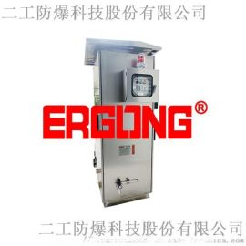 二工电气爆炸性气体隔爆用正压型防爆配电柜控制柜