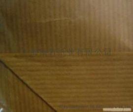 40克全木浆中药包装纸