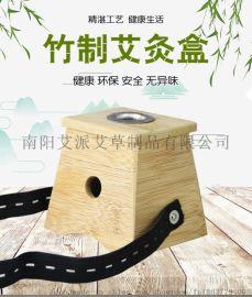 厂家直销竹制加厚艾灸盒多孔温灸器便携家用