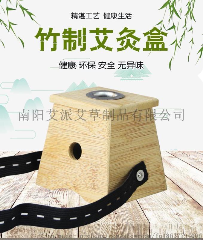 廠家直銷竹製加厚艾灸盒多孔溫灸器便攜家用