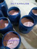 东莞厂家直销陶瓷玻璃工艺品用底标油 花纸胶