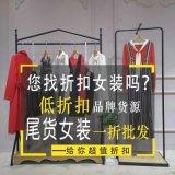 外貿女裝批發北京唯衆良品服裝品牌女裝尾貨女式襯衫木茜格女裝