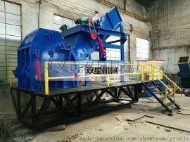 废金属破碎机设备 易拉罐破碎机全套设备
