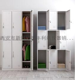 西安哪里有 十六门 衣柜13772489292