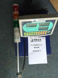 30公斤蓝牙电子称 可远距离保存称重数据电子秤