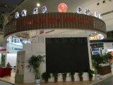 上海展台搭建 特装展台设计制作 展览展示搭建工厂