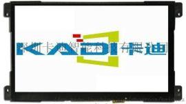 卡迪串口屏7寸液晶屏