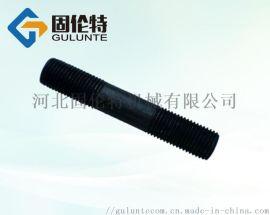 石化专用双头螺栓厂家,10.9级高压双头螺栓