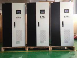 EPS消防应急电源EPS-8KW单相楼道照明动力