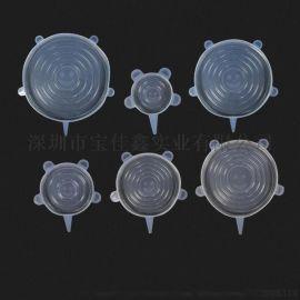 6件套拉伸硅胶保鲜盖碗盖真空盖密封保鲜盖