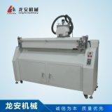 LA100D全自动研磨机 电动磨刮机 胶条磨胶机