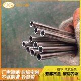 天津河北304不鏽鋼毛細管焊接空心管6*0.5