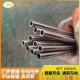 天津河北304不锈钢毛细管焊接空心管6*0.5