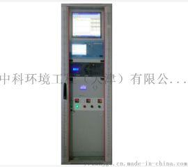 挥发性有机物(VOCs)在线监测仪