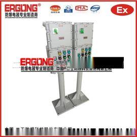 增安型防爆操作柱(二灯二钮) 增安型防爆控制箱