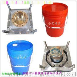 黄岩塑料模具 8升润滑油桶注塑模具