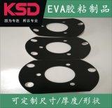 合肥EVA泡棉冲型,单面带胶EVA泡棉垫