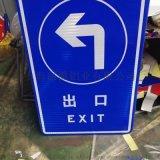 上海廠家加工標誌牌鋁牌