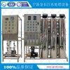0.5吨双级不锈钢RO反渗透设备 EDI纯水系统