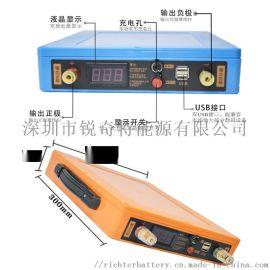 厂家供应12V疝气灯电池 夜钓照明灯电池