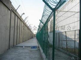 监狱护栏网.监狱围网生产.监狱镀锌隔离网厂家